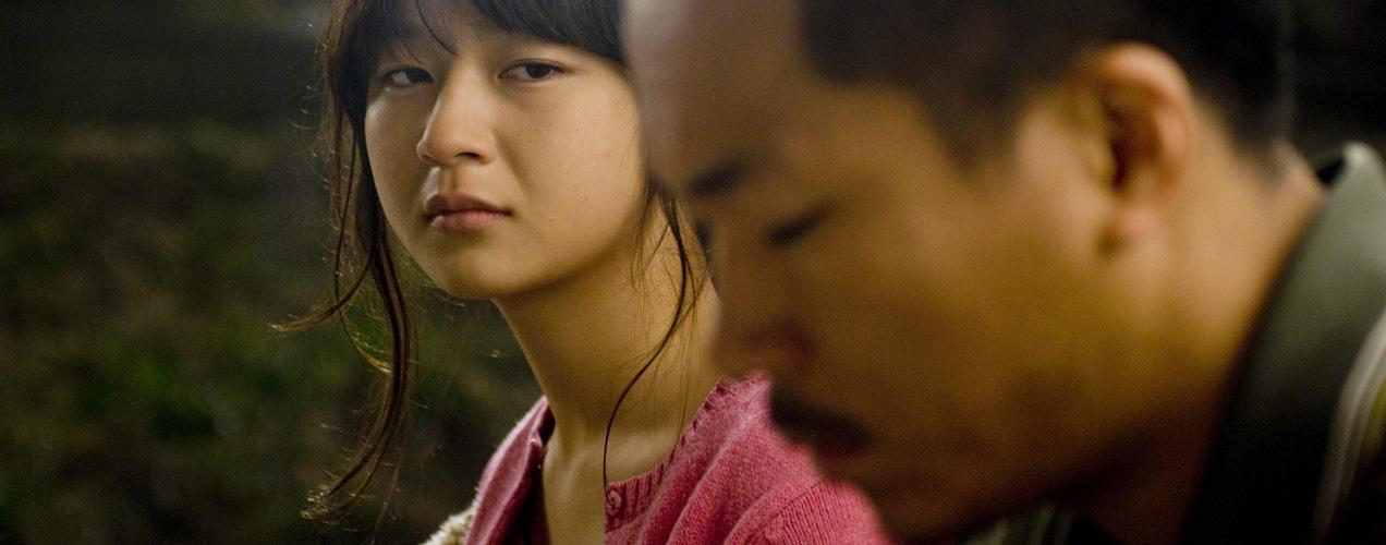 Breathless (2009)